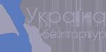 Україна без тортур