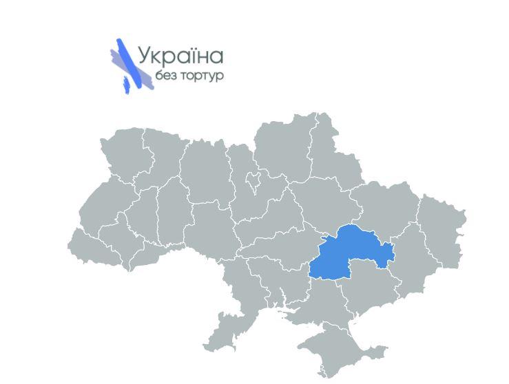 """""""Україна без тортур"""" зареєструвала перше регіональне представництво"""