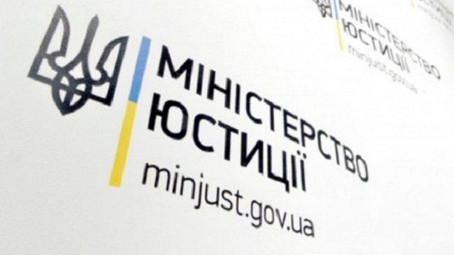 """Які рекомендації підготувала """"Україна без тортур"""" для МінЮсту?"""
