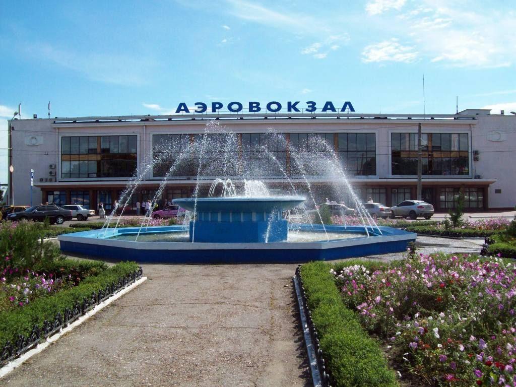 """Які порушення виявили в """"Одеса-Аеропорт""""?"""