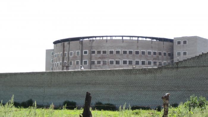 В Кривом Роге напали на тюрьму