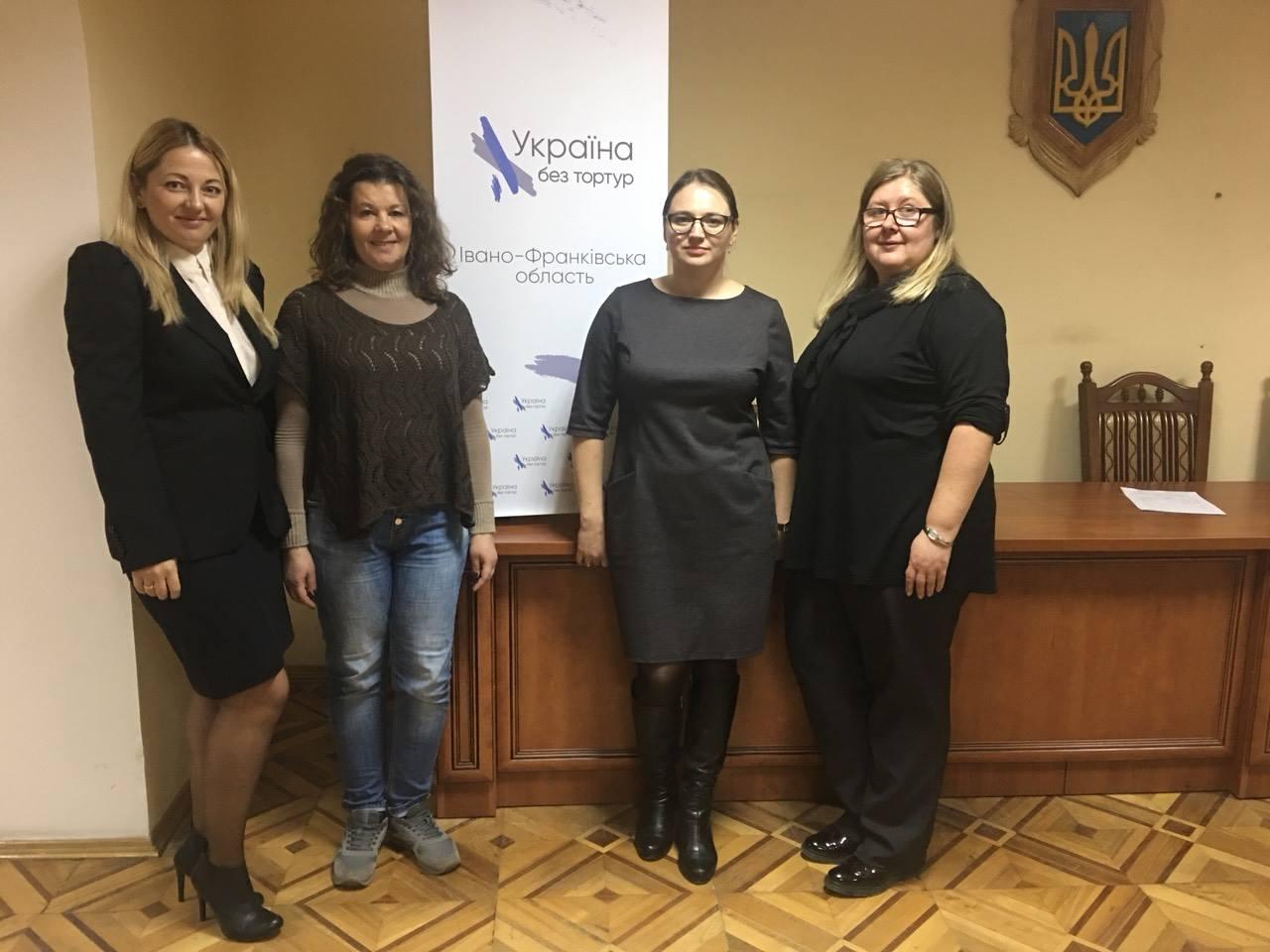 У Франківську обговорили факти катувань у місцях несвободи