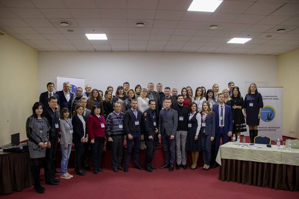Міжнародний семінар, присвячений темі доступу до правосуддя в кримінальних справах для вразливих груп населення