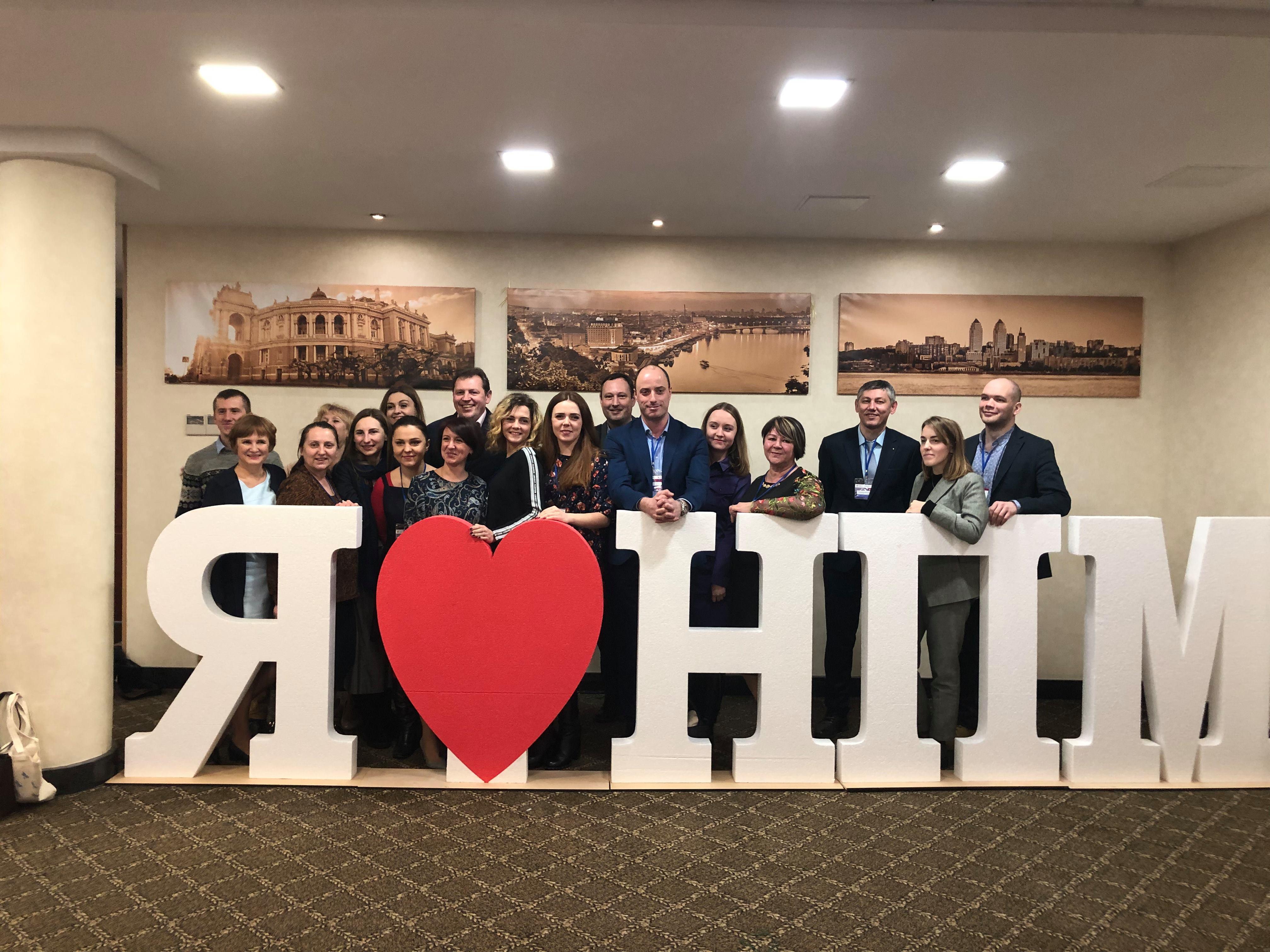 Всеукраїнський Форум НПМ 2019