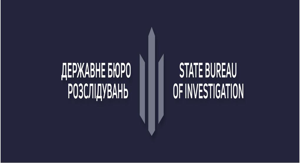Cлідчі ДБР розслідують близько 400 кримінальних проваджень за фактами катувань