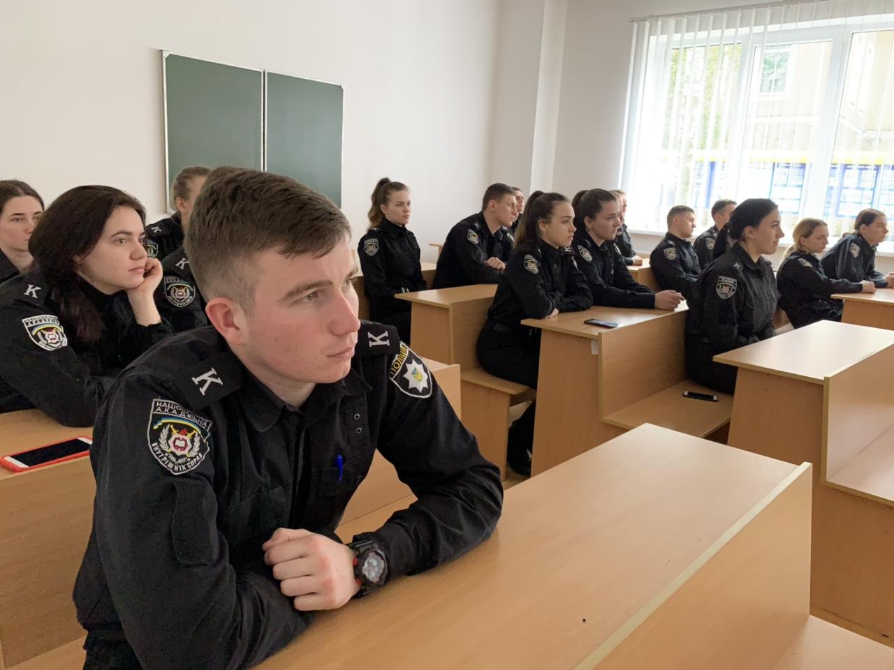 Курсантам Національної академії внутрішніх справ розповіли про права людини