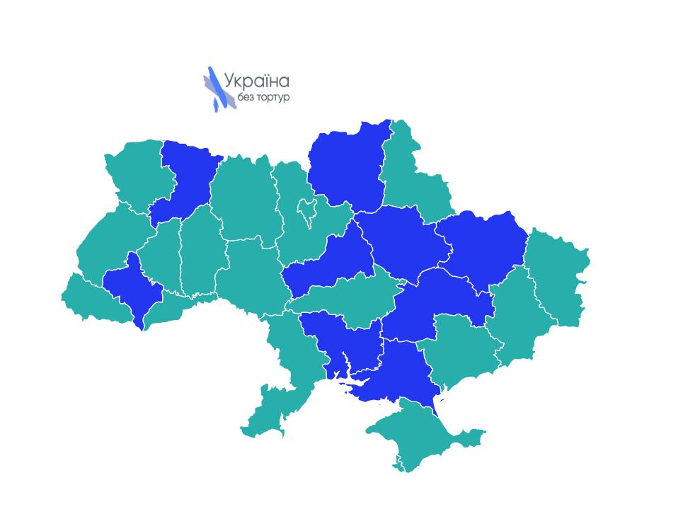 """""""Україна без тортур"""" зареєструвала ще три регіональних представництва"""