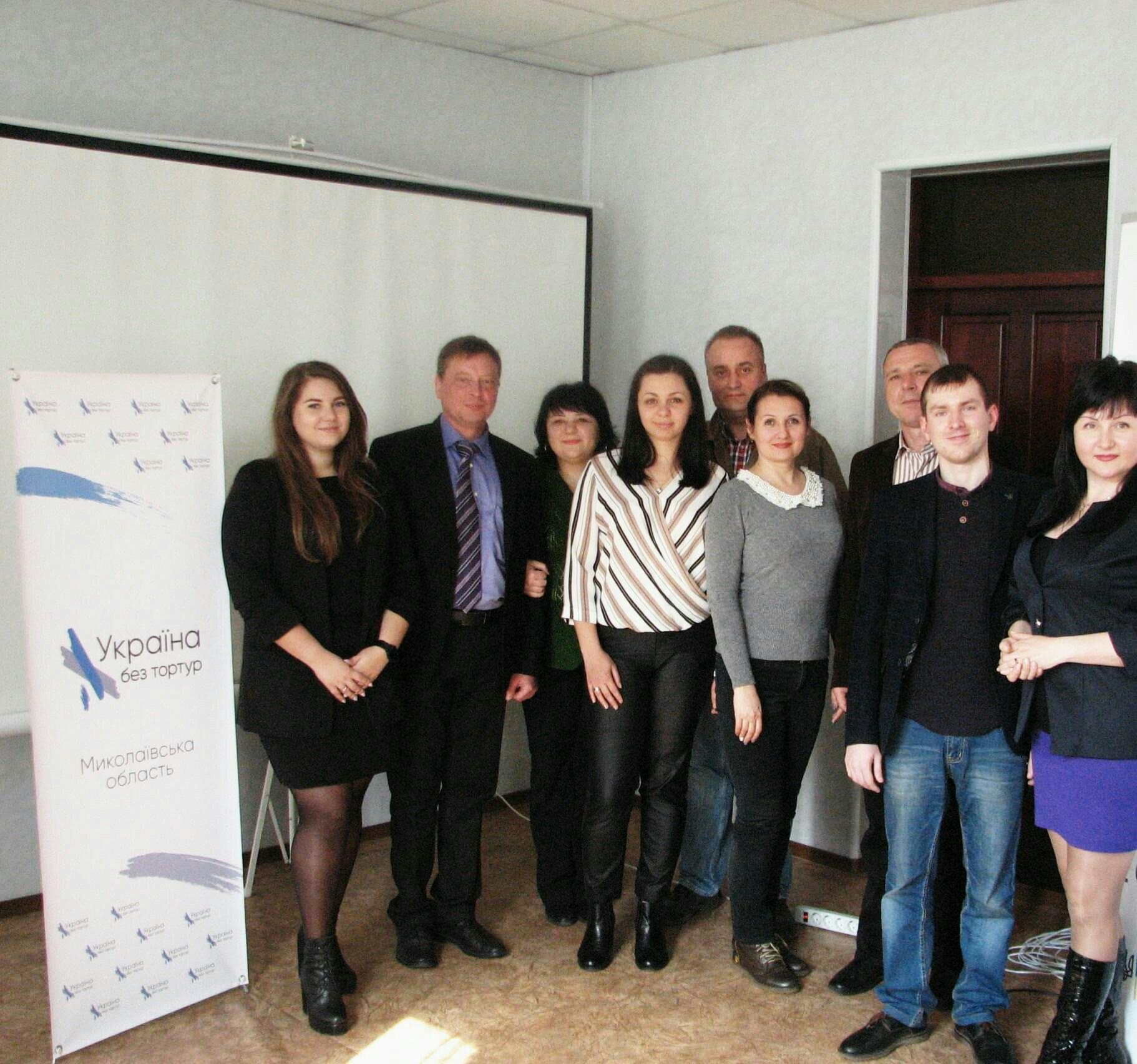 Міжнародні та національні стандарти належного поводження у місцях несвободи: круглий стіл у Миколаєві
