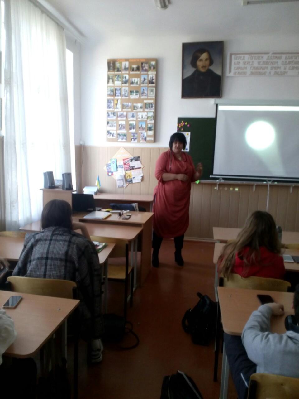 Полтавським школярам розповіли про права людини та спілкування з поліцією