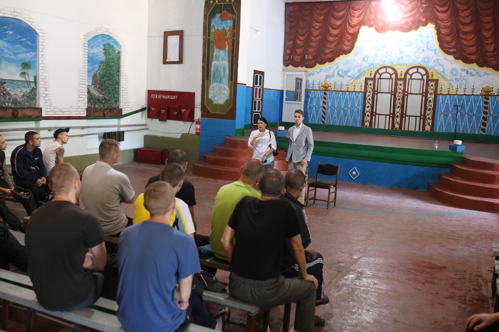У Синельниківській виправній колонії № 94 засудженим розповіли про реалізацію виборчих прав