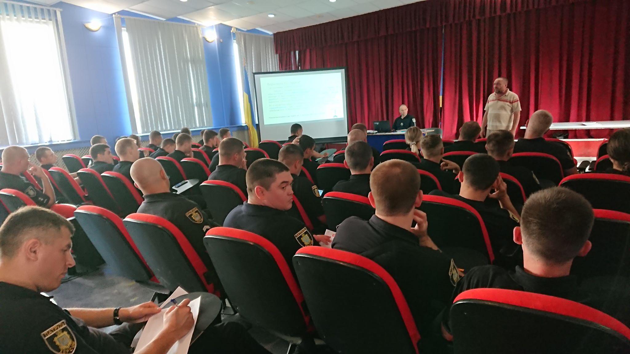 Херсонська поліція підвищує обізнаність з питань толерантності та верховенства права