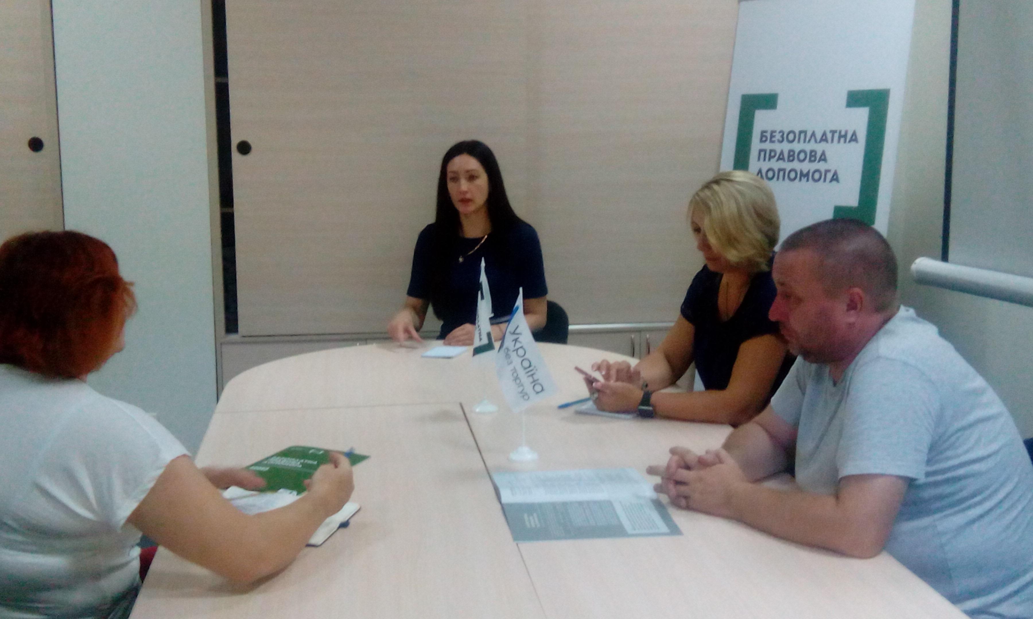 У Херсоні відбулась фокус-група щодо наповнення інформаційно-комунікаційної платформи «monitor-info»