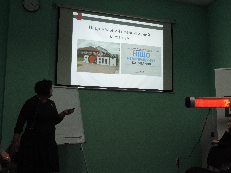 Моніторинг місць несвободи Полтавщини та безпека під час візитів: Круглий стіл у Полтаві