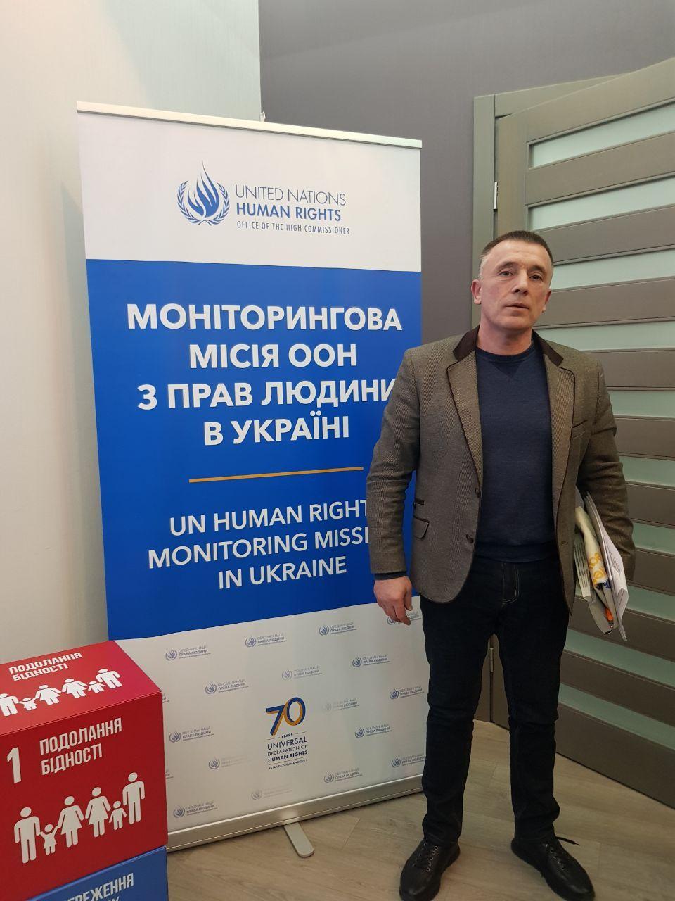 ГО «Україна без тортур» взяла участь у робочій групі з прав людини у Харкові