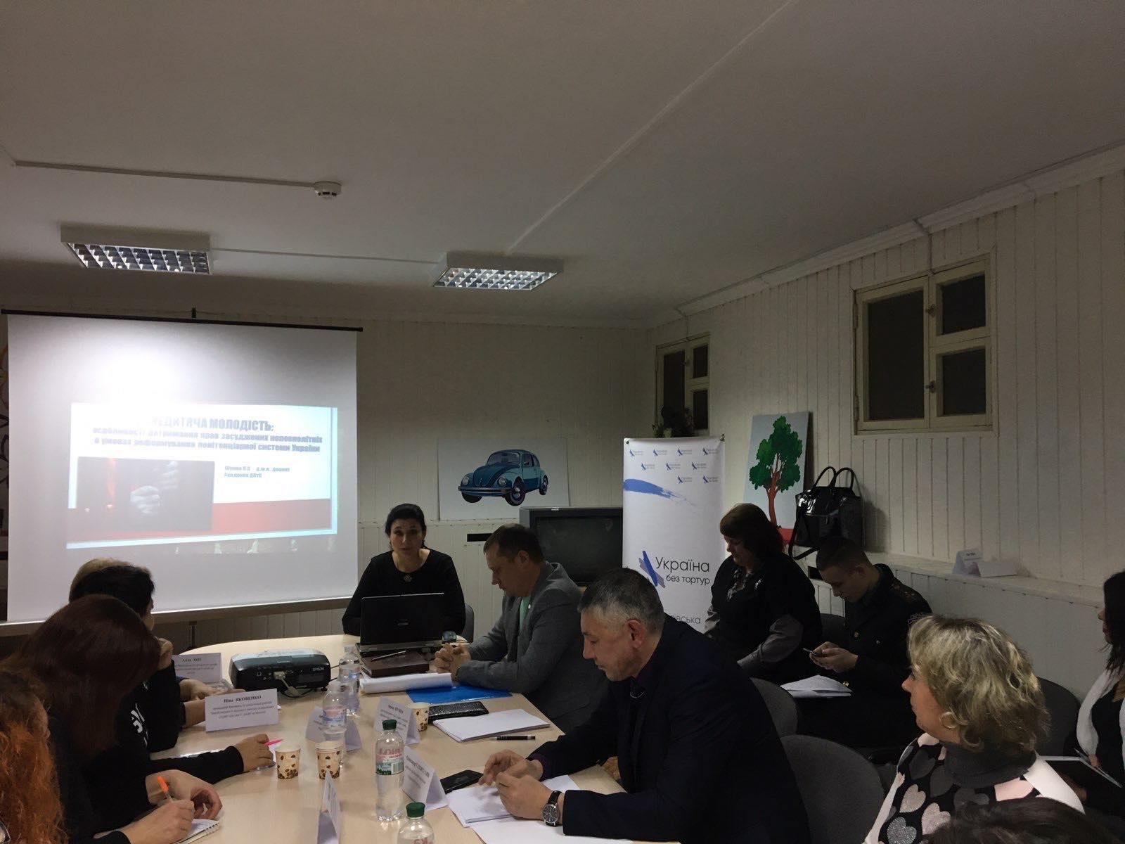 Круглий стіл у Чернігівському обласному центрі соціальних служб для сім'ї, дітей та молоді