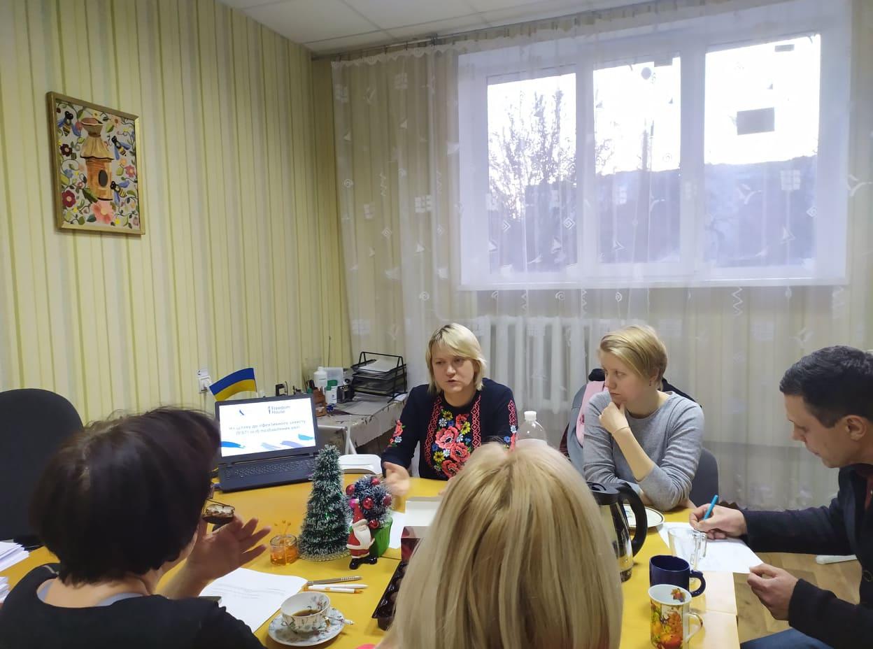 Захист прав ЛГБТІ-осіб позбавлених волі: дискусійне обговорення серед моніторів НПМ Черкаської області