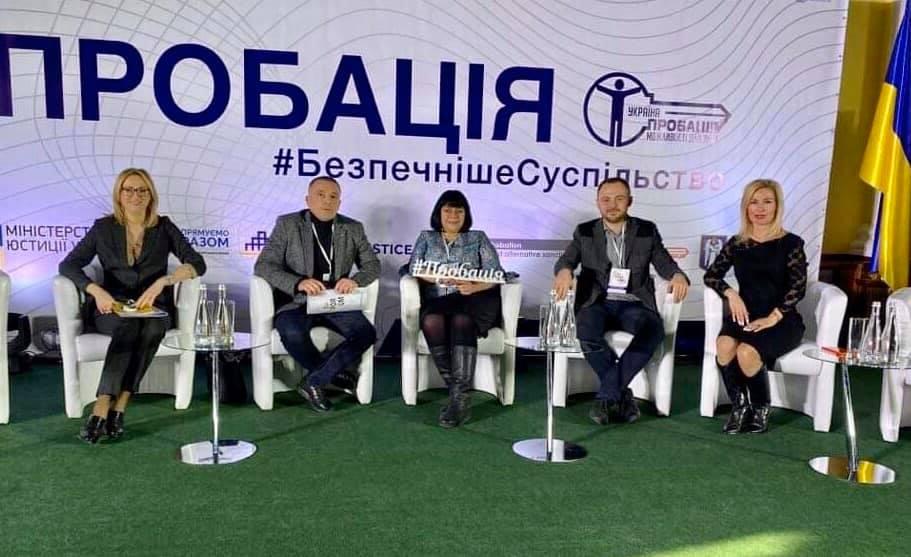 """ГО """"Україна без тортур"""" вітає ДУ """"Пробація"""" з 5-річним ювілеєм!"""