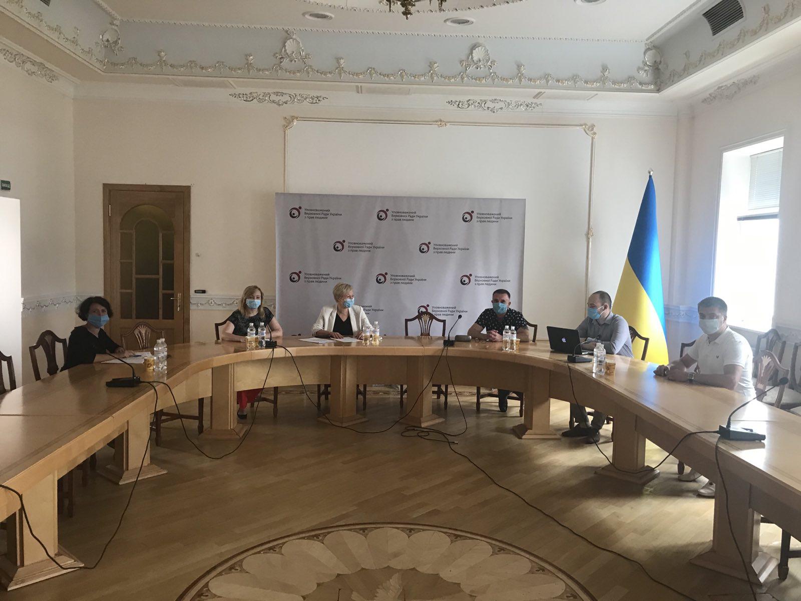 Засідання робочої групи з відбору і навчання моніторів НПМ при Уповноваженому ВРУ з прав людини.