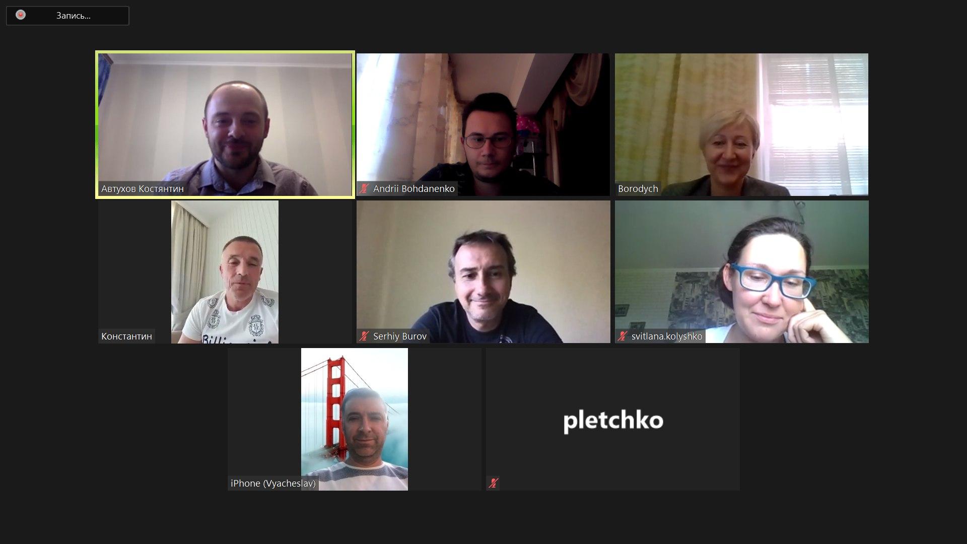 Засідання робочої групи при Координаційній раді з питань реалізації НПМ.