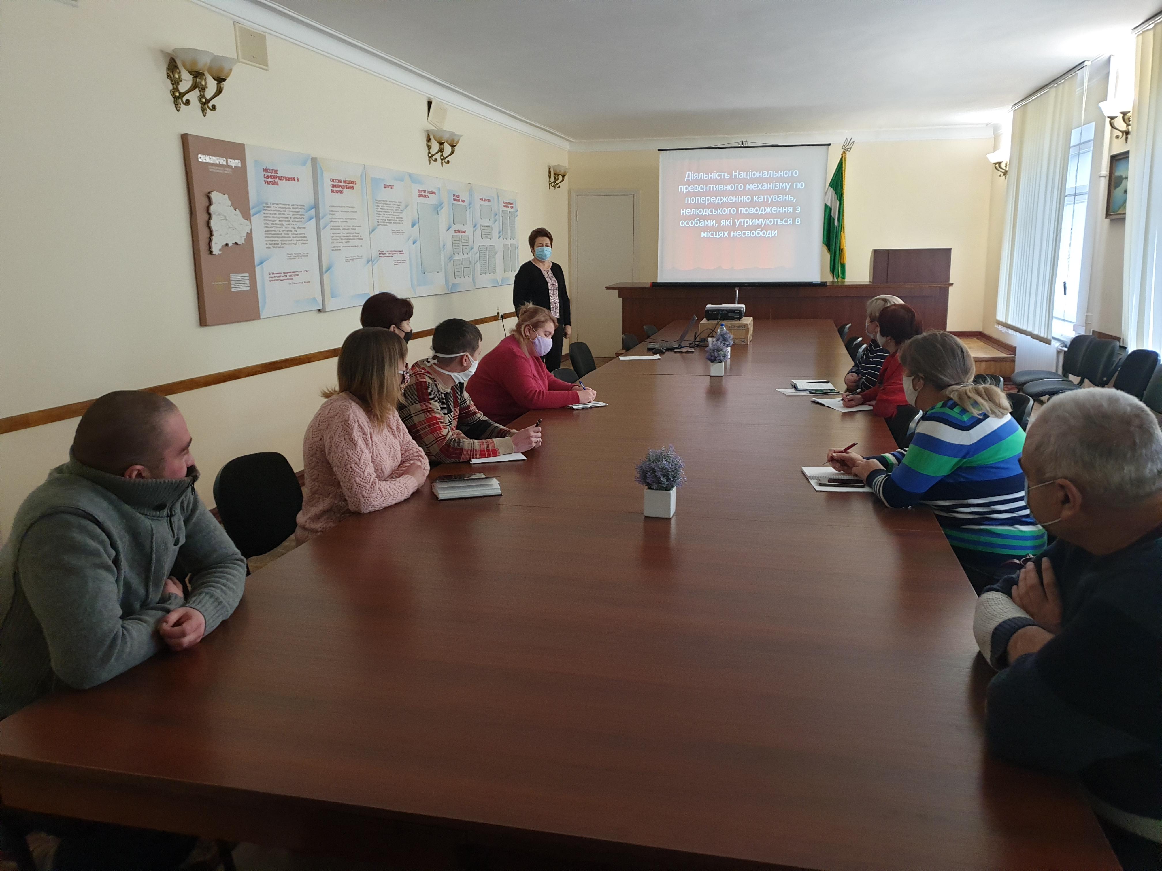 Круглий стіл про НПМ для ОТГ Чернігівщини